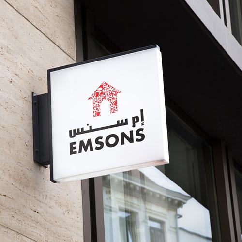 EMSONS